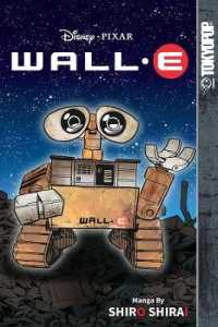 Link to an enlarged image of Wall-E