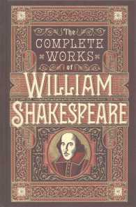 William Book The Cheap THE COMPLETE WORKS OF WILLIAM SHAKESPEARE by Shakespeare