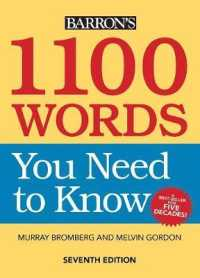 Link to an enlarged image of 1100 Words You Need to Know (1100 Words You Need to Know) (7th)