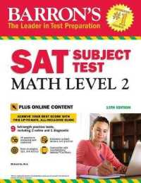 Link to an enlarged image of Barron's SAT Subject Test Math Level 2 (Barron's Sat Subject Test Math Level 2) (13th Paperback + Pass Code)