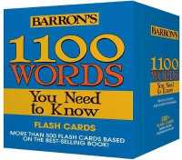 Link to an enlarged image of Barron's 1100 Words You Need to Know (BOX FLC RF)