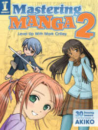 Link to an enlarged image of Mastering Manga 2 : Level Up with Mark Crilley