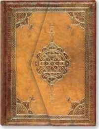 Link to an enlarged image of Arabesque Journal (JOU)
