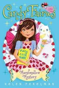 Link to an enlarged image of Marshmallow Mystery (Candy Fairies)