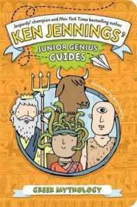 Link to an enlarged image of Greek Mythology (Ken Jennings' Junior Genius Guides)