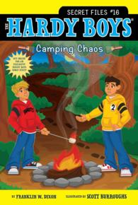 Link to an enlarged image of Camping Chaos (Hardy Boys: Secret Files)
