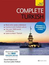 Link to an enlarged image of Teach Yourself Complete Turkish : Beginner to Intermediate Course (Teach Yourself) (4th Paperback + MP3)