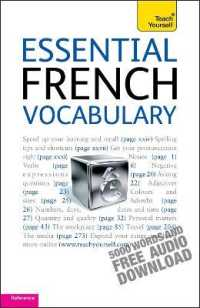 Link to an enlarged image of Essential French Vocabulary (Teach Yourself)