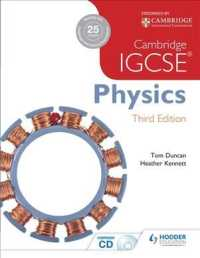 Link to an enlarged image of Cambridge Igcse Physics (3rd Paperback + CD-ROM)