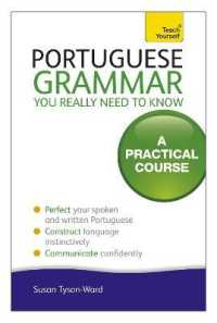 Link to an enlarged image of Essential Portuguese Grammar : A Teach Yourself Guide (Teach Yourself)