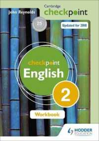 Link to an enlarged image of Cambridge Checkpoint English <2> (Workbook)