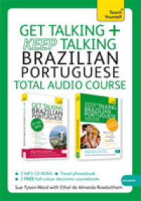 Link to an enlarged image of Get Talking + Keep Talking Brazilian Portuguese : Total Audio Course: Beginner (Teach Yourself) (Paperback + CD-ROM BL)