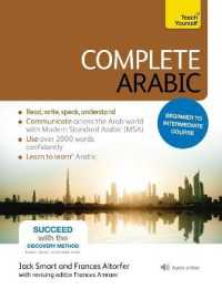 Link to an enlarged image of Complete Arabic Beginner to Intermediate Course (Complete Language Learning) (Paperback + Pass Code RE)