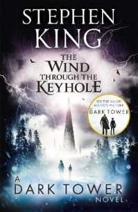 Link to an enlarged image of Wind through the Keyhole : A Dark Tower Novel -- Paperback / softback