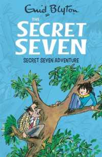 Link to an enlarged image of Secret Seven Adventure ( Secret Seven 2 ) -- Paperback