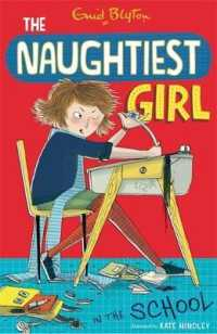 Link to an enlarged image of Naughtiest Girl in the School ( Naughtiest Girl 1 )