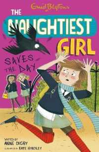 Link to an enlarged image of Naughtiest Girl Saves the Day ( Naughtiest Girl 7 ) -- Paperback