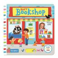 Link to an enlarged image of Busy Bookshop (Busy Books) -- Board book (Illustrate)