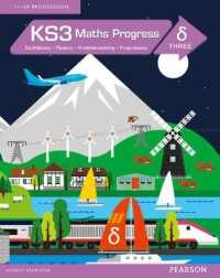Link to an enlarged image of Ks3 Maths Progress Student Book Delta 3 (Ks3 Maths Series) -- Paperback