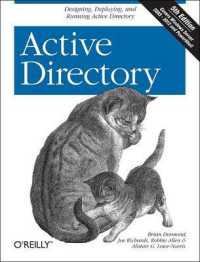 image of Active Directory (5th Revised)