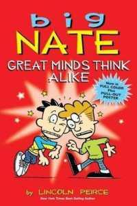 Link to an enlarged image of Big Nate Great Minds Think Alike (Big Nate) (Paperback + PSTR)