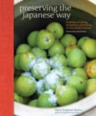 Link to an enlarged image of Preserving the Japanese Way : Traditions of Salting, Fermenting, and Pickling for the Modern Kitchen