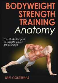 Link to an enlarged image of Bodyweight Strength Training Anatomy