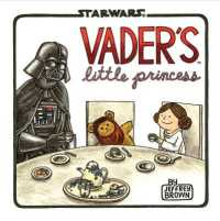 Link to an enlarged image of Vader's Little Princess (Starwars)