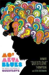 Link to an enlarged image of Mo' Meta Blues : The World According to Questlove (Reprint)