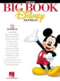 Link to an enlarged image of The Big Book of Disney Songs : Violin (Big Book of Disney Songs)