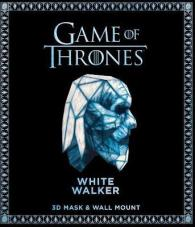 Link to an enlarged image of Game of Thrones Mask and Wall Mount - White Walker