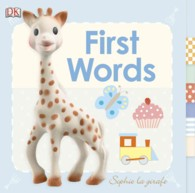 Link to an enlarged image of First Words (Sophie La Girafe/ Sophie the Giraffe) (LTF BRDBK)