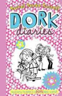 Link to an enlarged image of Dork Diaries 1 -- Paperback
