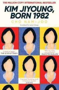 Link to an enlarged image of Kim Jiyoung, Born 1982 : The international bestseller -- Paperback / softback