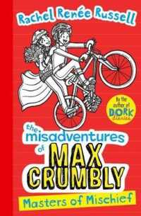 Link to an enlarged image of Masters of Mischief ( The Misadventures of Max Crumbly 3 ) ( OME ) (EXPORT)