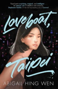 Link to an enlarged image of Loveboat, Taipei -- Paperback / softback