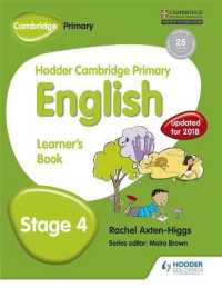 Link to an enlarged image of Hodder Cambridge Primary English - Learner's Book, Stage 4 (Hodder Cambridge Primary English) (Student)