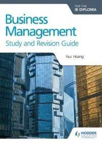 Link to an enlarged image of Business Management Study & Revision Guide : Ib Diploma (Illustrated Study Guide)