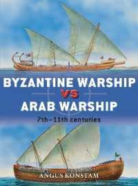 Link to an enlarged image of Byzantine Warship Vs Arab Warship : 7th-11th Centuries (Duel)