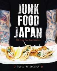 Link to an enlarged image of Junk Food Japan : Addictive Food from Kurobuta