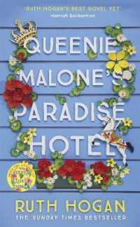Link to an enlarged image of Queenie Malone's Paradise Hotel -- Paperback (English Language Edition)