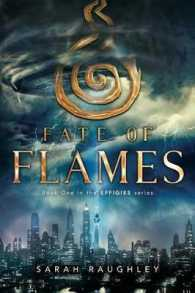 Link to an enlarged image of Fate of Flames ( Effigies 1 ) (Reprint)