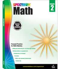 Link to an enlarged image of Spectrum Math, Grade 2 (Spectrum Math) (CSM Workbook)