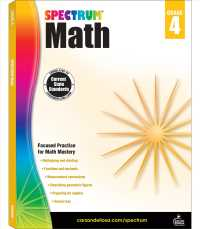 Link to an enlarged image of Spectrum Math, Grade 4 (CSM Workbook)