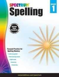 Link to an enlarged image of Spectrum Spelling, Grade 1 (Spectrum Spelling) (Workbook)