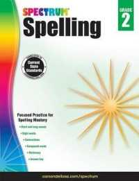 Link to an enlarged image of Spectrum Spelling, Grade 2 (CSM Workbook)