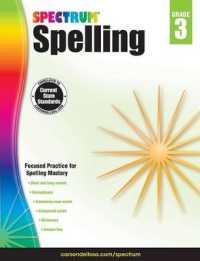 Link to an enlarged image of Spectrum Spelling, Grade 3 (Spectrum Spelling) (CSM Workbook)