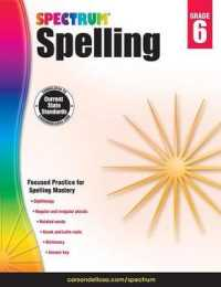 Link to an enlarged image of Spectrum Spelling, Grade 6 (CSM Workbook)