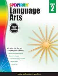 Link to an enlarged image of Spectrum Language Arts, Grade 2 (CSM Workbook)