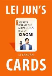 Link to an enlarged image of Lei Jun's Cards : Secrets Behind the Miraculous Rise of Xiaomi